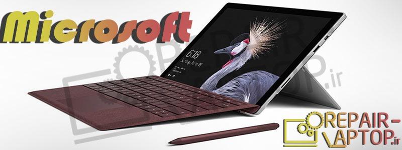 لپتاپ Microsoft