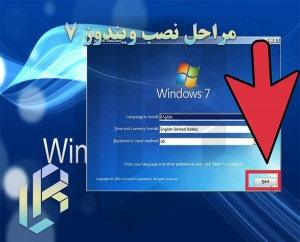 مراحل نصب ویندوز seven 7