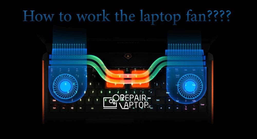 سوختن چیپست های لپ تاپ