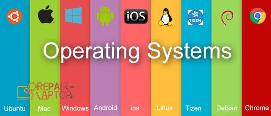 انواع سیستم عامل